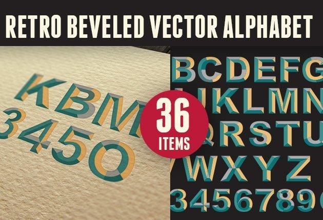 letterzilla-super-premium-vector-alphabets-retro-beveled-small