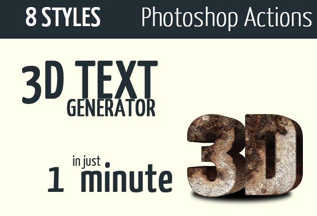 design-tnt-photoshop-3d-actions-set