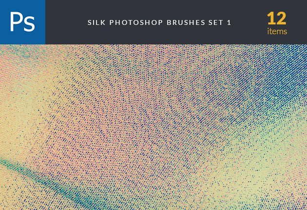 designtnt-brushes-silk-1-small