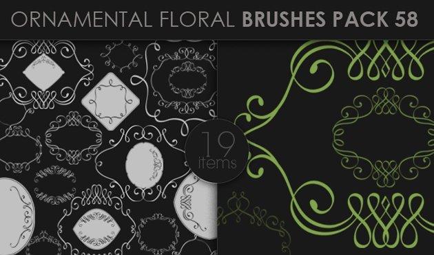 designious-brushes-ornamental-58-small