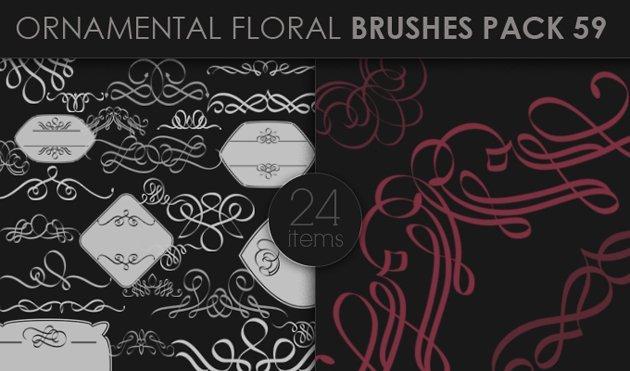 designious-brushes-ornamental-59-small