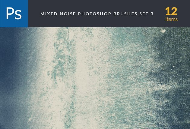designtnt-brushes-mixed-noise-3-small