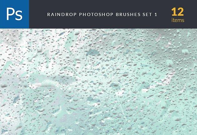 designtnt-brushes-rain-1-small
