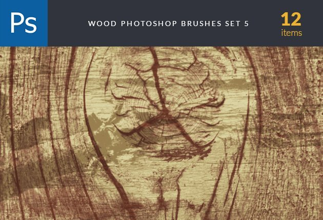 designtnt-brushes-wood-5-small