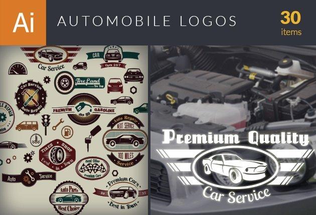 logozilla2-logo-builder-auto-small