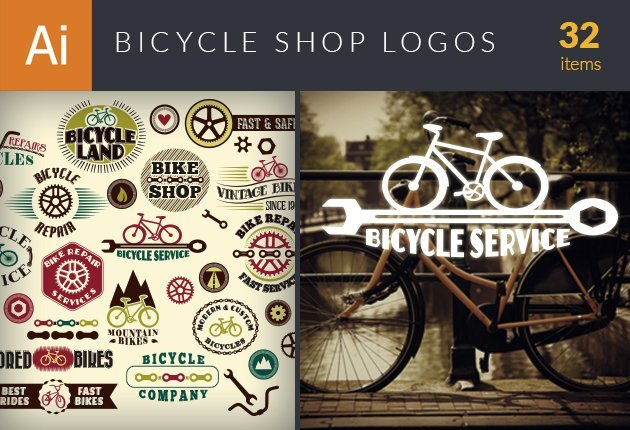 logozilla2-logo-builder-bicycle-shop-small