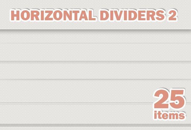 designtnt-web-horizontal-dividers-2-small