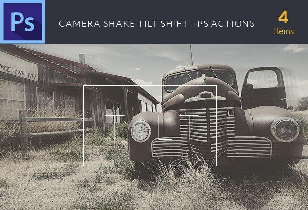 designtnt-addons-camera-shake-tilt-small