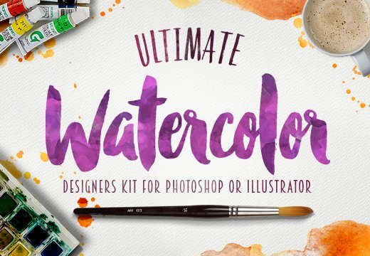 inkydeals-ultimate-watercolor-kit-preview